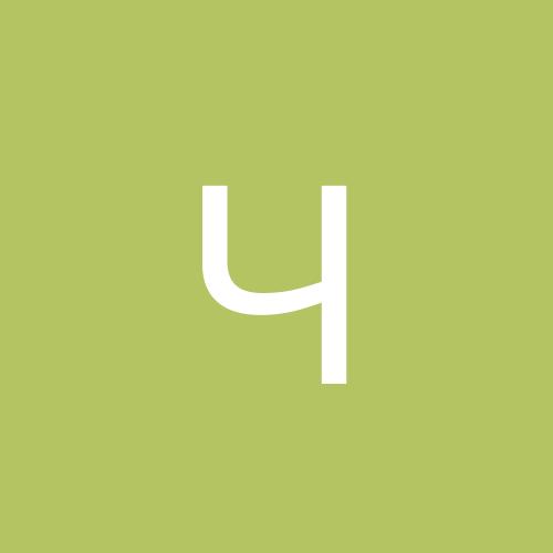 Чёрная Каракатица